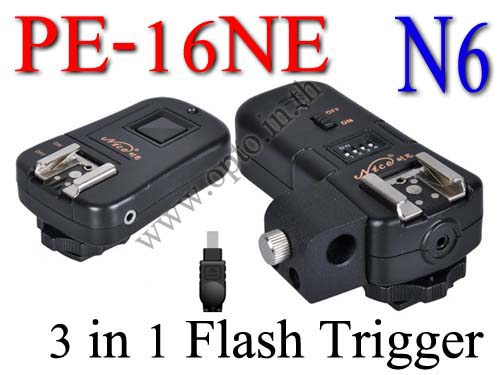 PE-16NE For Nikon N6 Flash Trigger and Wireless Remote with Umbrella Holder