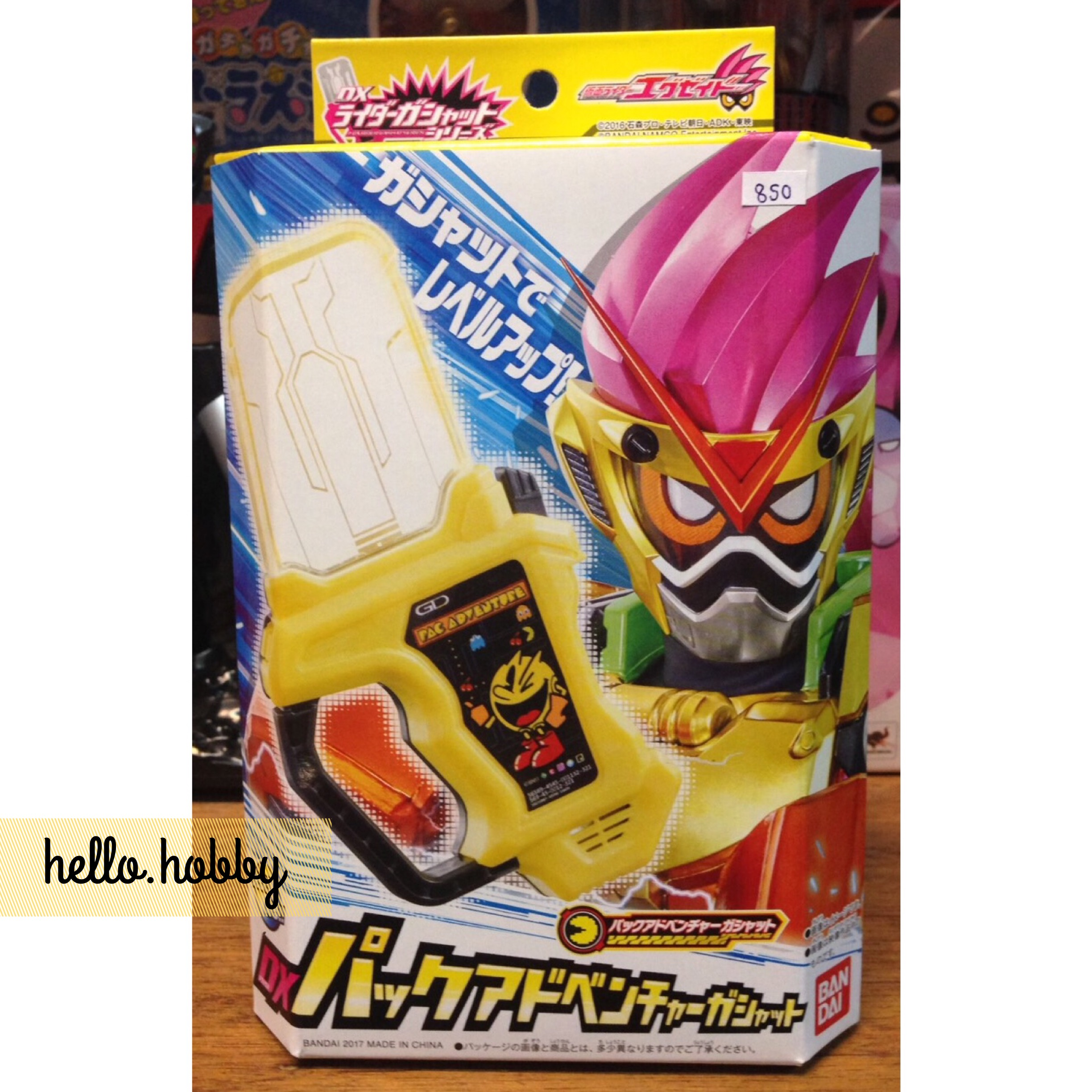 Gashacon Bugvisor Source · Key Slasher Pre owned Source Masked Rider Ex Aid .