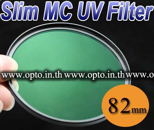 PRO1 UV MC 13Layer Digital Ultra Slim(1mm)Multi-Coated 82mm.