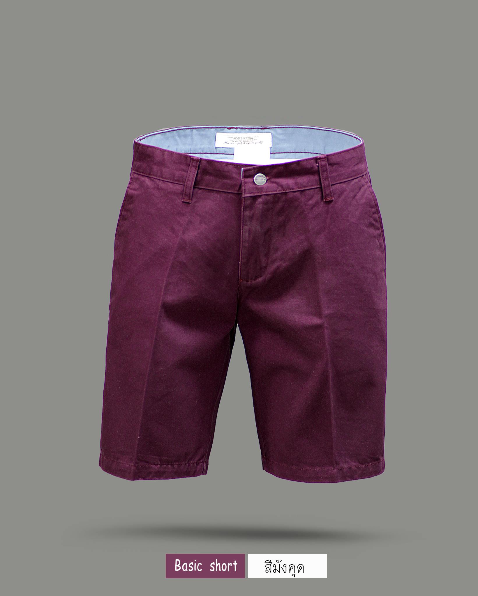 กางเกงขาสั้น สีมังคุด