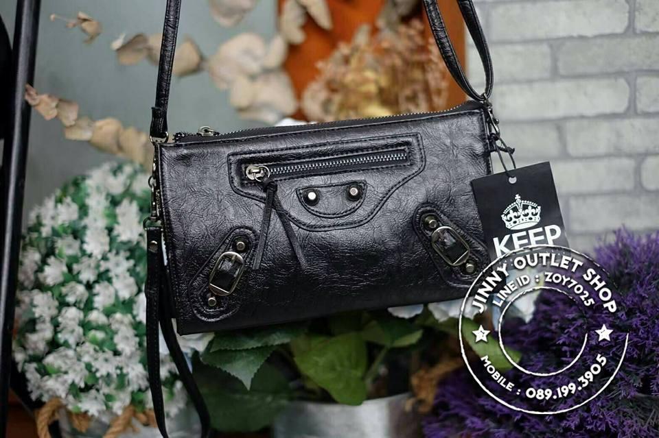 KEEP (Milan Shoulder & Clutch Bag )