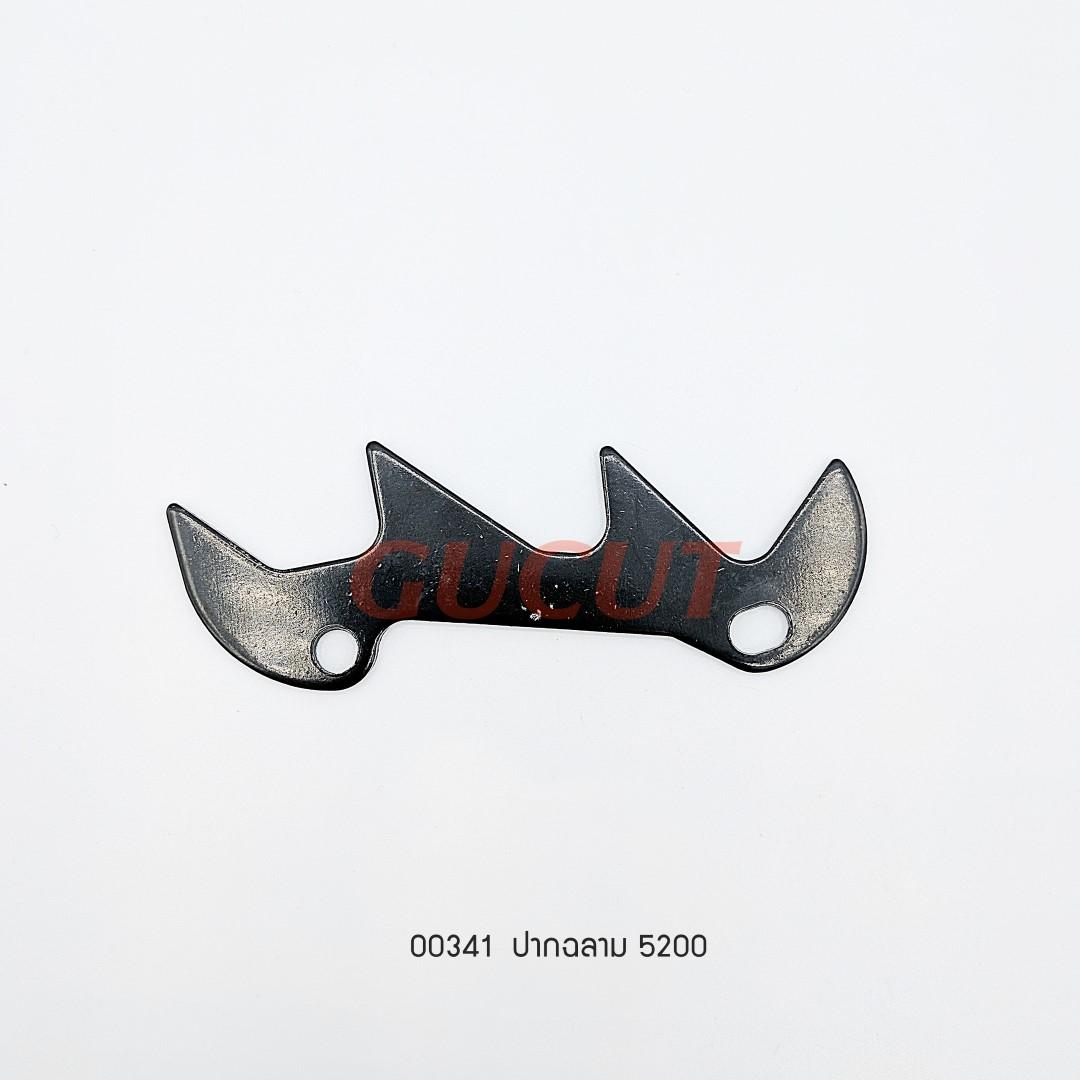 ปากฉลาม 5200