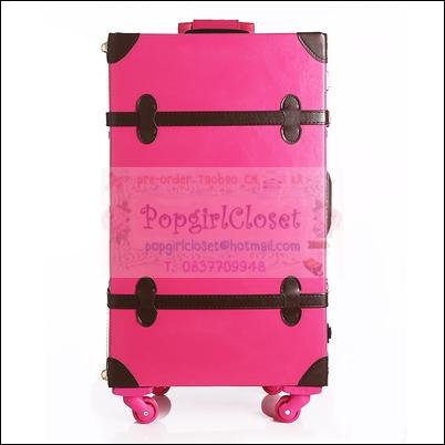 """กระเป๋าเดินทางดีไซน์วินเทจสไตล์เกาหลี วินเทจอัพเกรด 4 ล้อ """"Rose Pink/Brown"""" Vintage Retro Suitcase Korea Style ไซส์ 20"""", 22"""", 24"""" หนัง PU (Pre-order) ราคาสินค้าอยู่ด้านในค่ะ"""