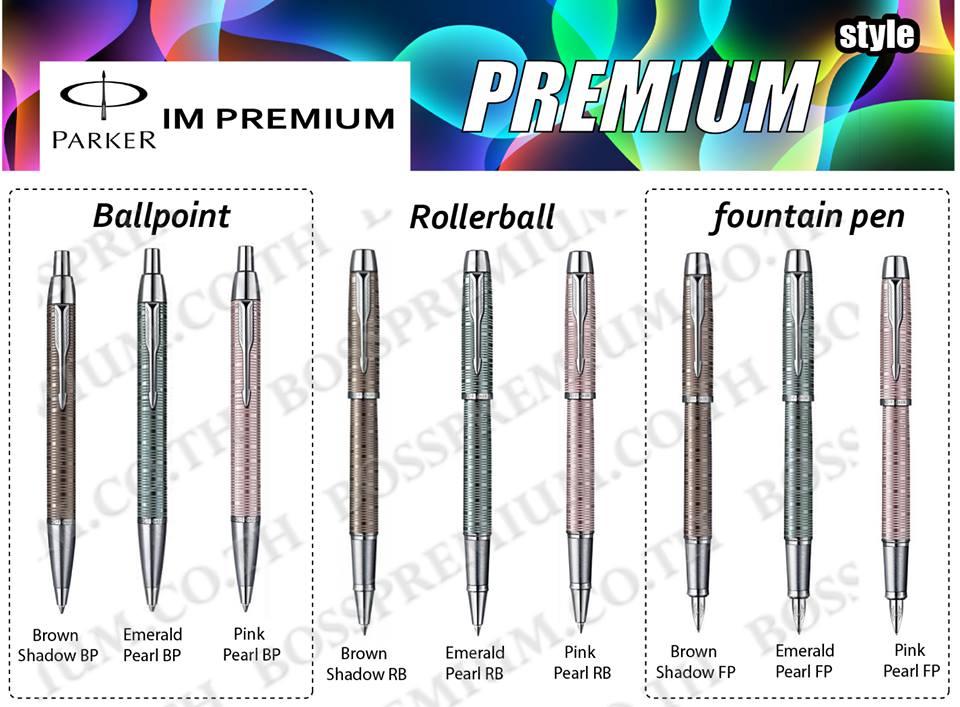 PARKER PEN ปากกา ปากเกอร์ รุ่น IM PREMIUM BALLPAINT BP, Rollerball RB, Fountain Pen FP