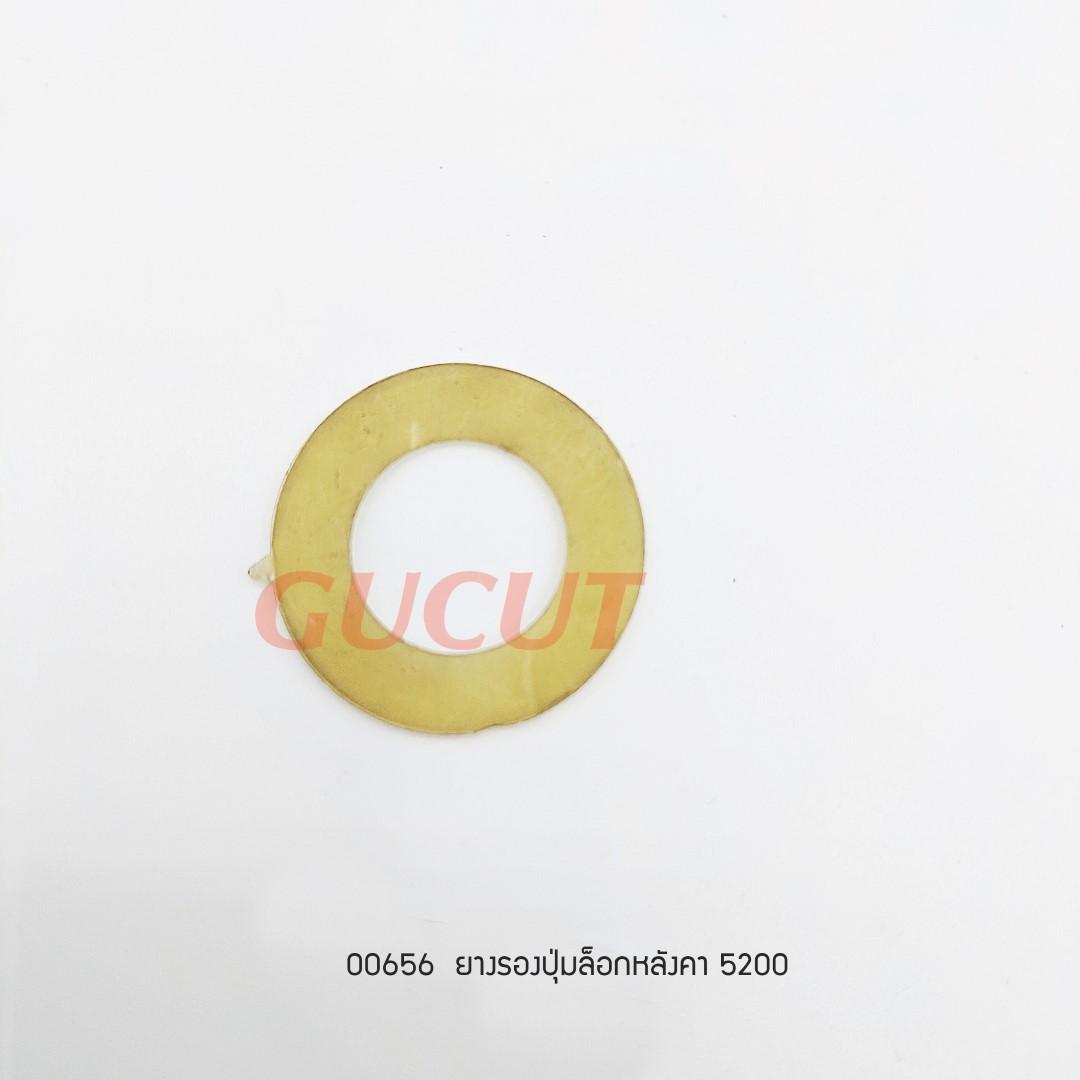 ยางรองปุ่มล็อกหลังคา 5200