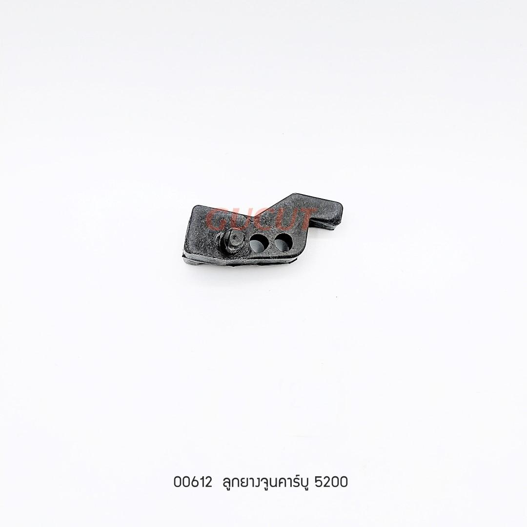 ลูกยางจูนคาร์บู 5200 5200-E102
