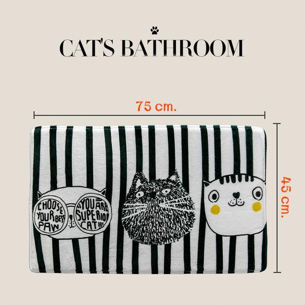 พรมแฟชั่นลายแมว (ขนาด 45x75 ซม.)