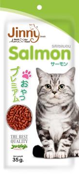 จินนี่ สูตรปลาแซลมอน