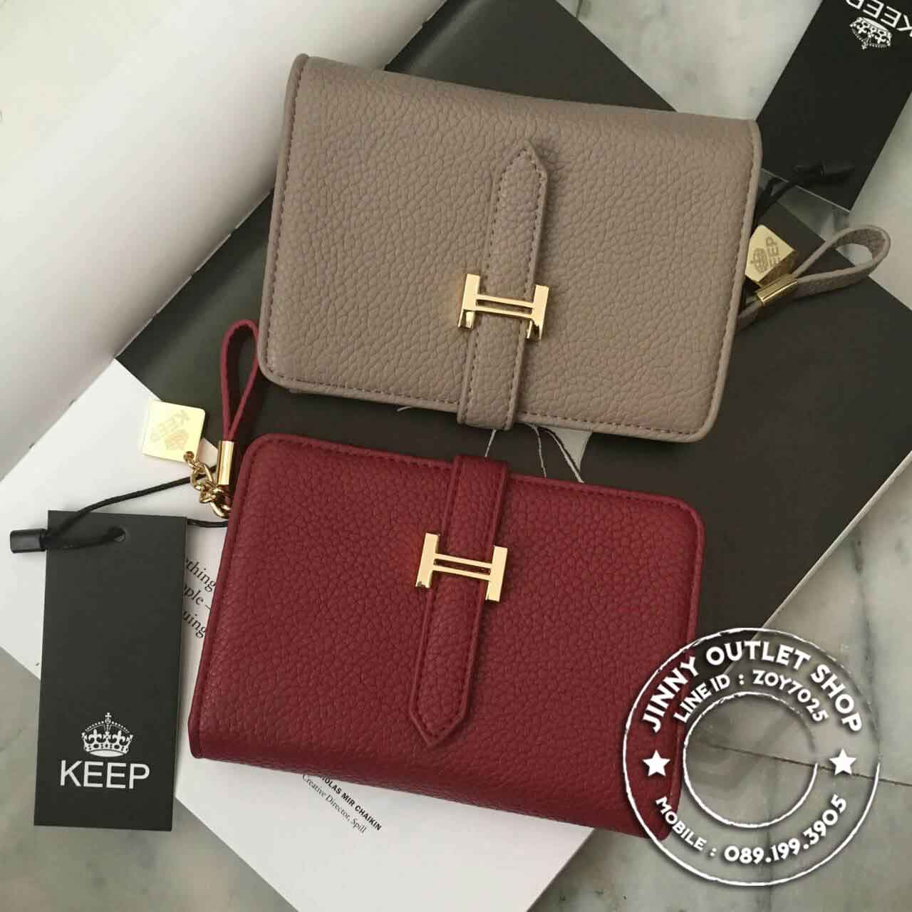 Classic Short Wallet ( Good Red // Smoky Brown )