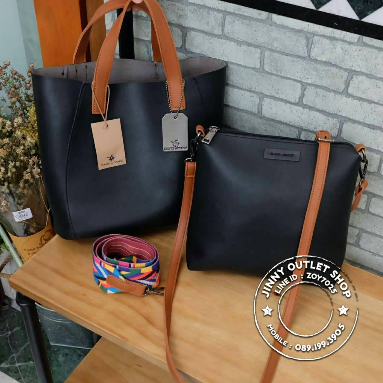David Jones ( Shopping Bag )