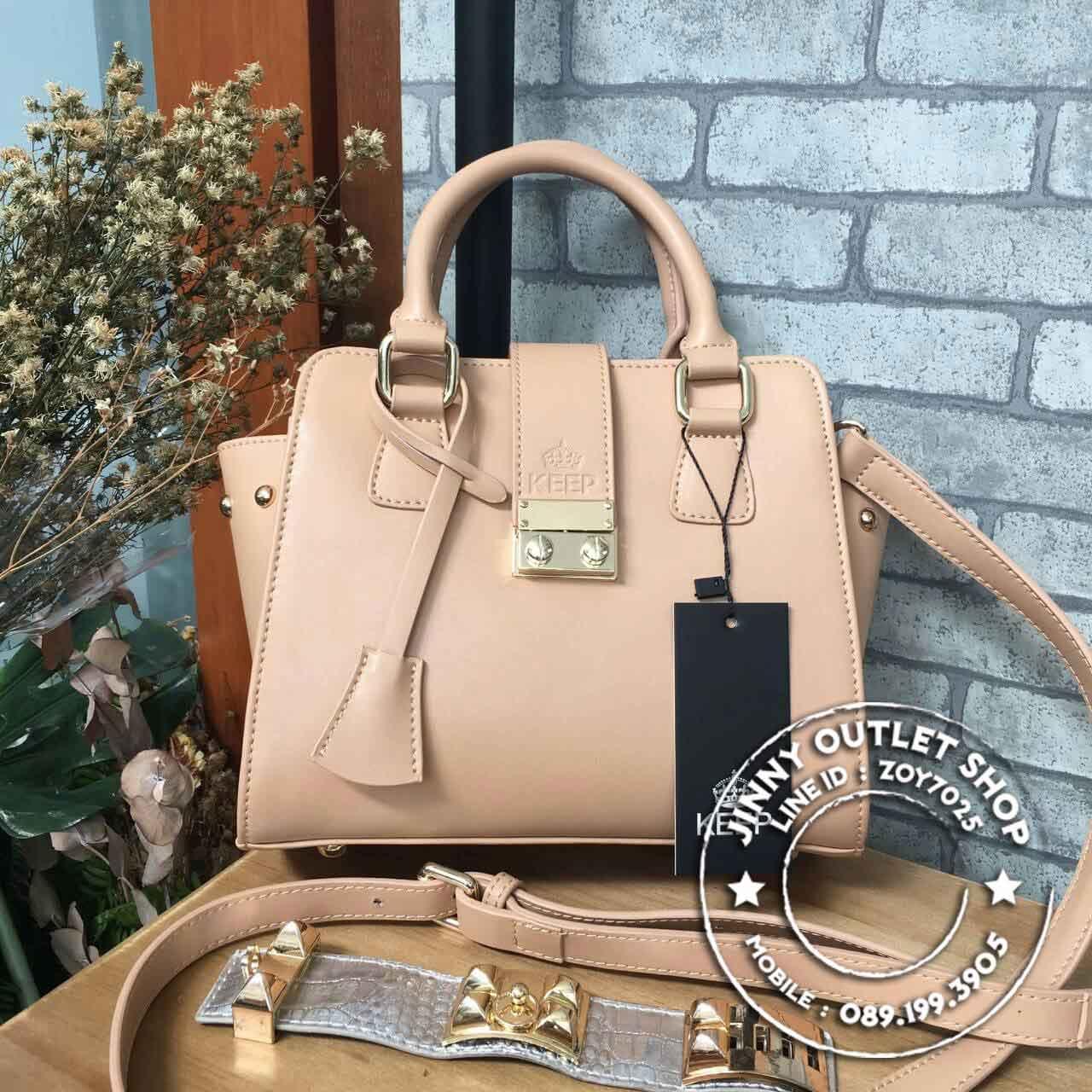 KEEP ( Passion On Handbag )