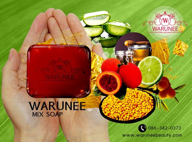 สบู่สมุนไพร warunee mix soap ขนาด 100 กรัม