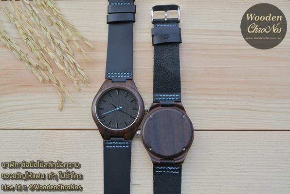 WoodenChroNos นาฬิกาข้อมือไม้สลักข้อความ สายหนัง WC111-1