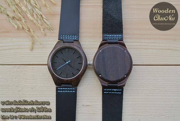 WoodenChroNos นาฬิกาข้อมือไม้สลักข้อความ สายหนัง WC111-3
