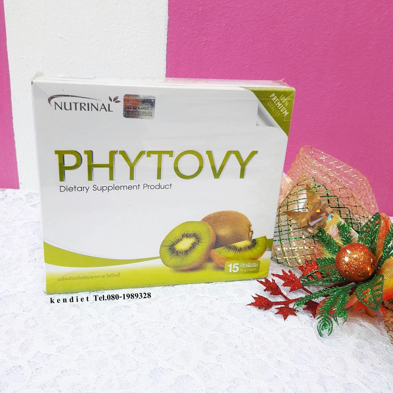 Phytovy ผลิตภัณฑ์เสริมอาหารไฟโตวี่ ดีท็อกซ์ลำไส้ ดื่มง่าย อร่อย ผลลัพธ์ดี 790 บาท