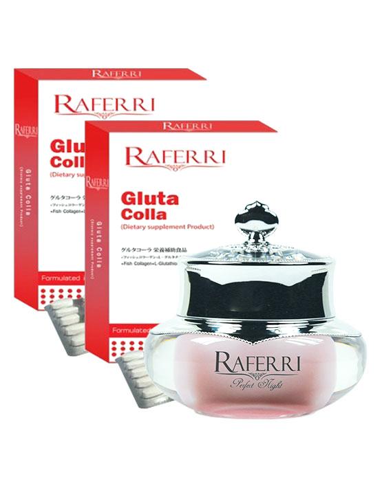 Set R21 Raferri Gluta Colla 2 กล่อง + Raferri ไนท์ครีม