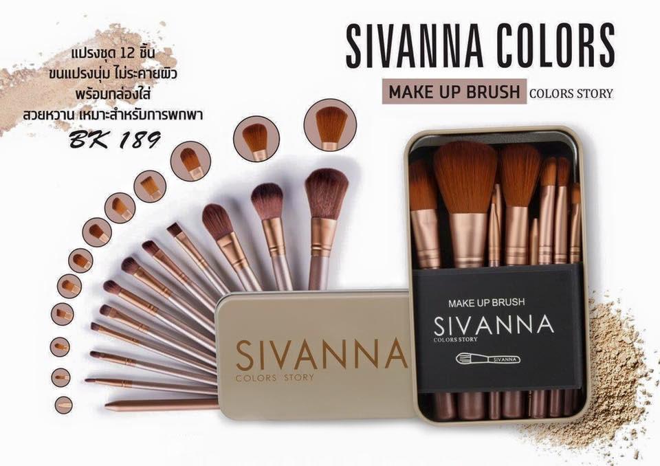 SIVANNA COLORS MAKE UP BRUSH แปรงแต่งหน้า 12 ชิ้น BR189 ราคา 250 บาท