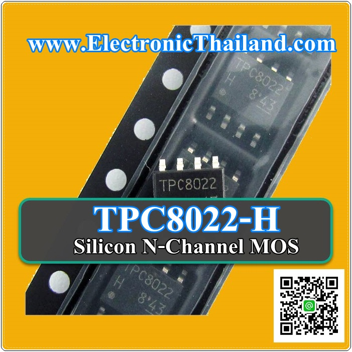IC. TPC8022-H Silicon N-Channel MOS Ultra High Speed