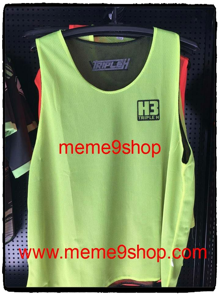 เสื้อซ้อม เสื้อเอี๊ยม (สีเขียวสะท้อน)