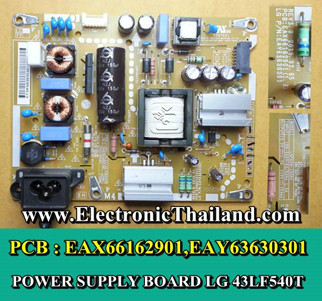 #POWER SUPPLY BOARD LG 43LF540T PCB : EAX66162901,EAY63630301