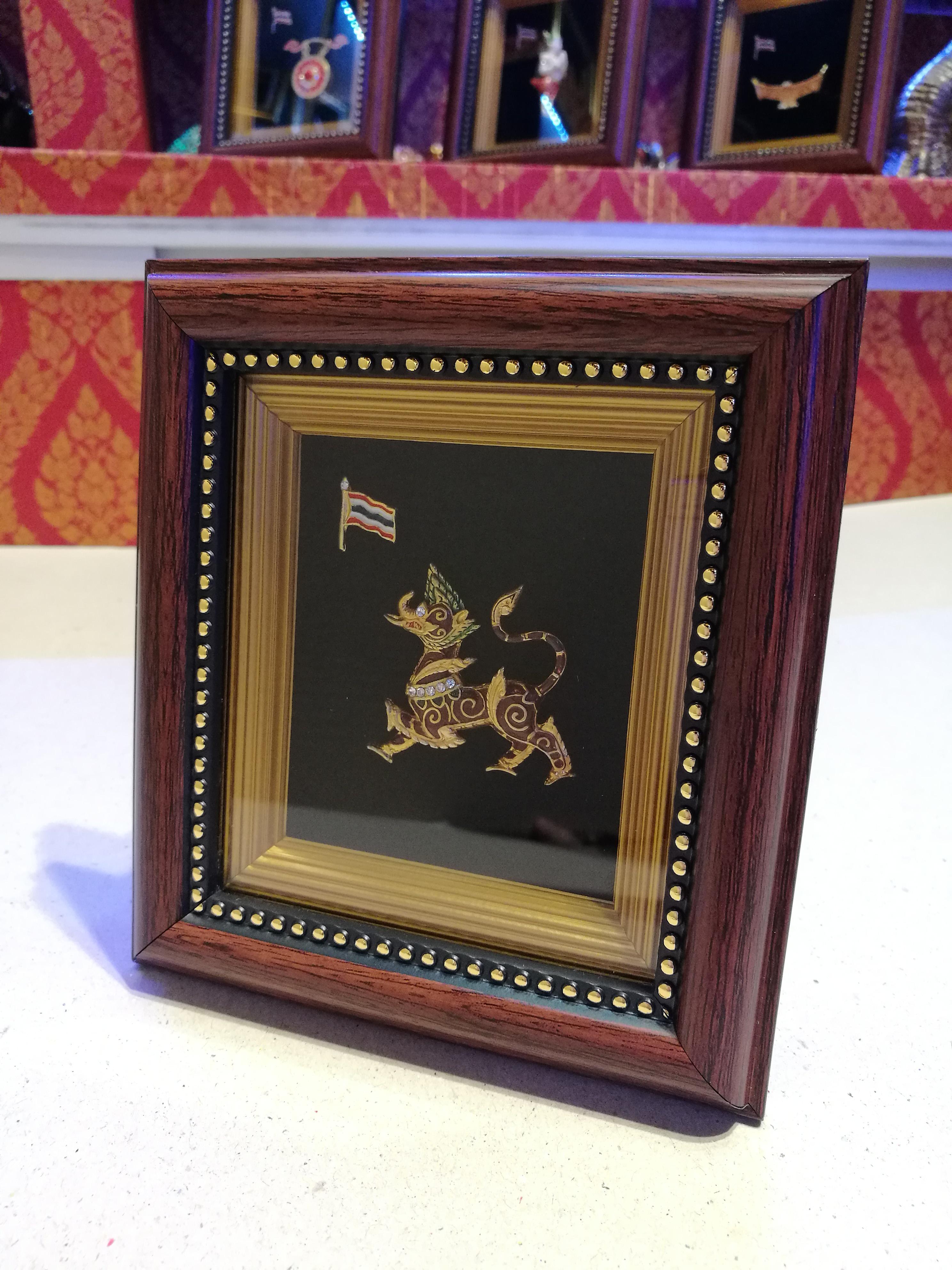 กรอบรูปเอกลักษณ์ไทย รูปสิงห์หรือคชสีห์ เป็นของขวัญ ของฝากที่ระลึก