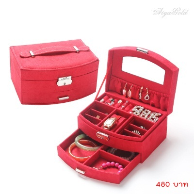 *พร้อมส่ง*กล่องใส่เครื่องประดับ 2 ชั้น ผิวสักหลาดนุ่ม/มีกุญแจ สีแดง