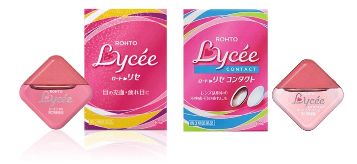 Rohto Lycee Eye Drops น้ำตาเทียมผสมวิตามิน มี 2สูตร