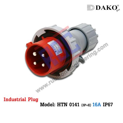 HTN 0141 ปลั๊กตัวผู้กลางทางกันน้ำ (3P+E) 16A IP67