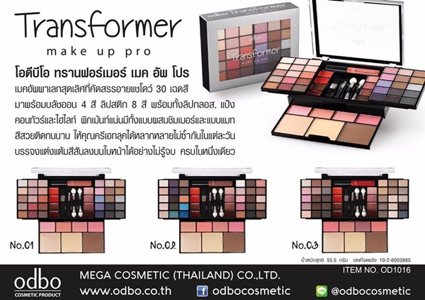Odbo Transformer Make up pro รหัสod1016 โอดีบีโอ ทรานฟอร์เมอร์ เมค อัพ โปร พาเลต อายแชโดว 30 เฉดสี