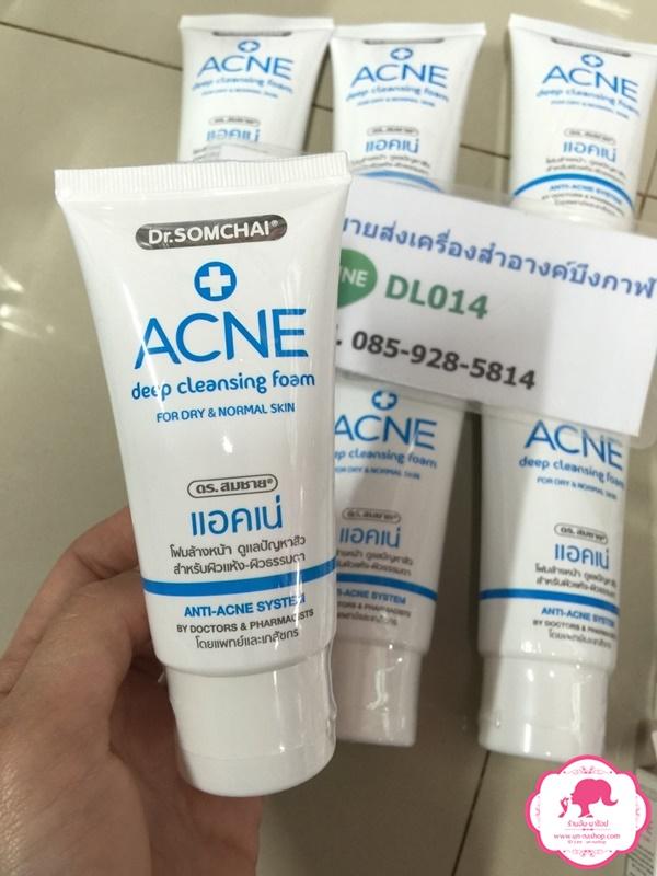 Dr. Somchai Acne Deep Cleansing Foam ดร.สมชาย แอคเน่ ดีพคลีนซิ่งโฟม ผิวธรรมดา-ผิวแห้ง