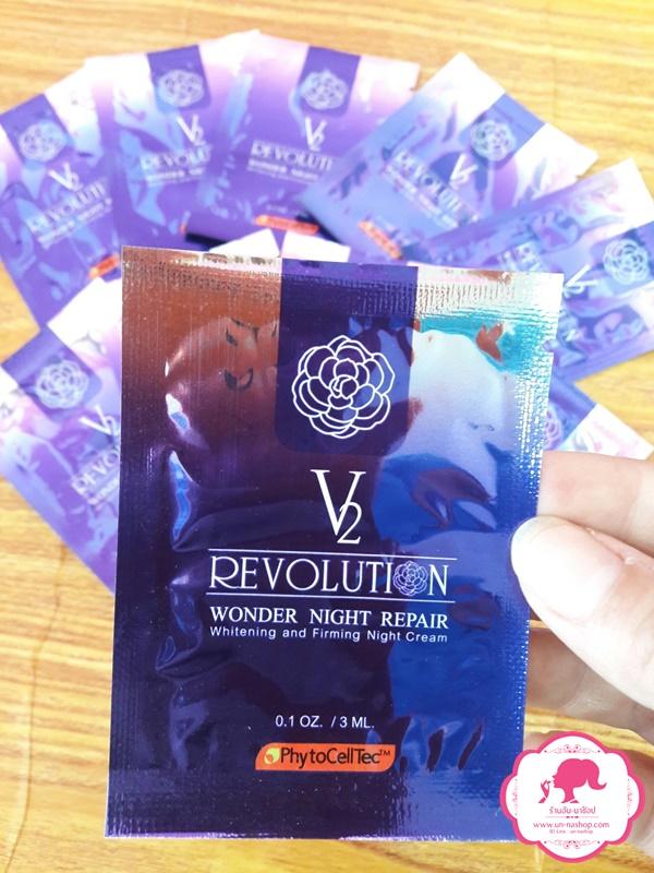 V2 Revolution Wonder Night Repair วีทู เรฟโวลูชั่น วันเดอร์ (แบบซอง) 3มล.