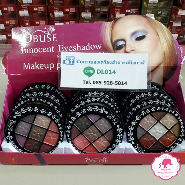 Obuse 9 colors eyeshadow พาเลทอายแชโดว์เนื้อประกายเมทาลิค (ยกโหล) 12 ชิ้น