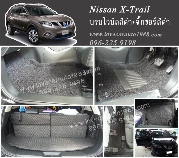 พรมปูพื้นรถยนต์ Nissan X-Trail ไวนิลสีดำ+จิ๊กซอร์ สีดำ