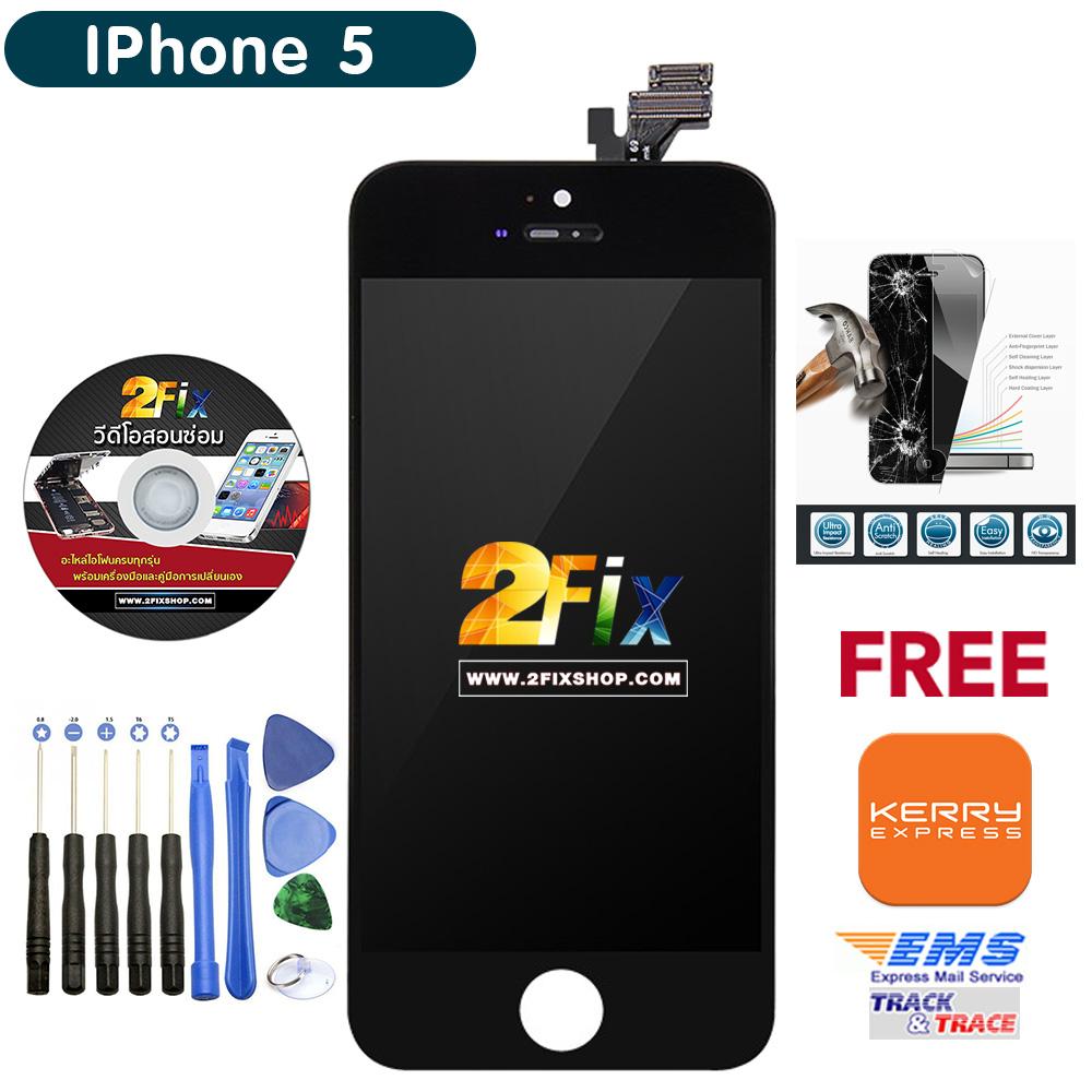 หน้าจอ iPhone 5 พร้อมทัสกรีน (Black)
