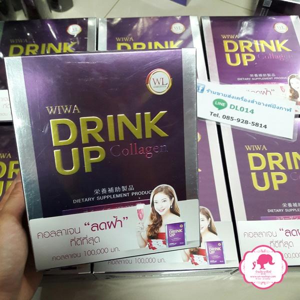 Wiwa Drink Up Collagen วีว่า ดริงค์ อัพ คอลลาเจน อาหารเสริมผิวขาว ลดฝ้า