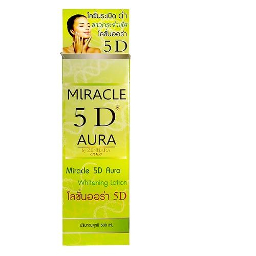 โลชั่นออร่า 5D โลชั่นระเบิดดำ (Miracle 5D Whitening Lotion)