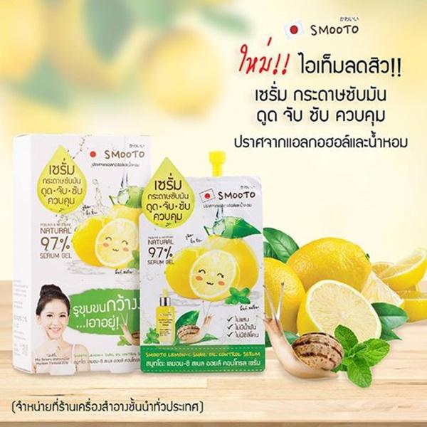 Smooto Lemon-C Snail Oil Control Serum สมูทโตะ เลมอน-ซี สเนล ออยล์ คอนโทรล เซรั่ม
