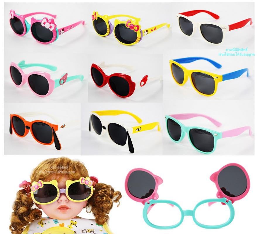 แว่นกันแดดซิลิโคนสำหรับเด็ก