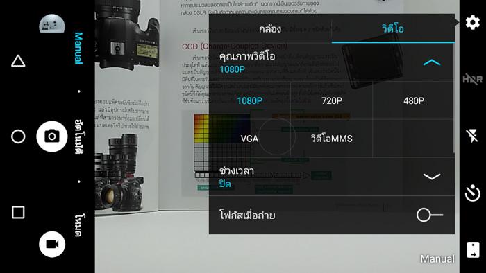 กล้อง - ZTE Blade A512-13