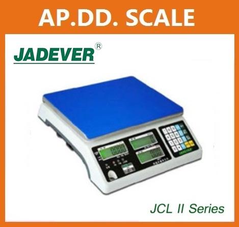ตาชั่งนับจำนวน6kg เครื่องชั่งน้ำหนัก6000กรัม เครื่องชั่ง6kg เครื่องชั่งดิจิตอล6000g ความละเอียด0.5กรัม JADEVER JCL II-6k