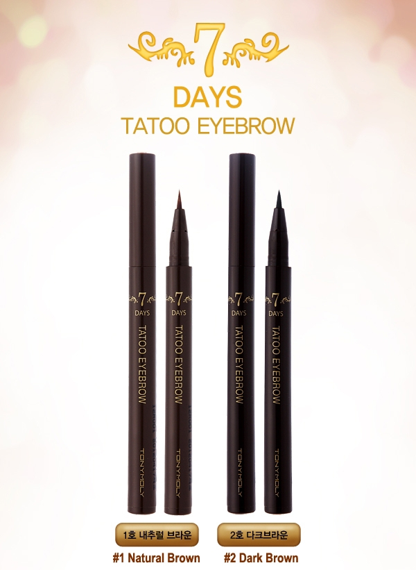 Tony Moly 7 Days Tattoo Eyebrow 4d