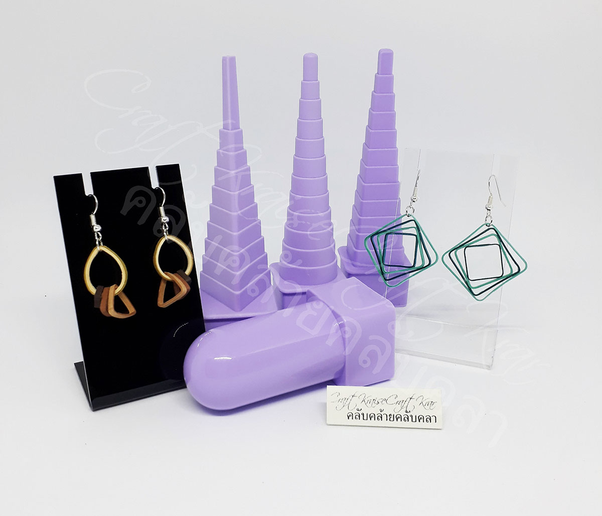 อุปกรณ์สำหรับสร้างต่างหูจากงานม้วนกระดาษ (Quilling Earring Tool)