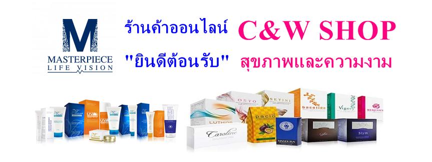 C&W SHOP