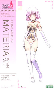 Frame Arms Girl Materia White Ver. (Plastic model)