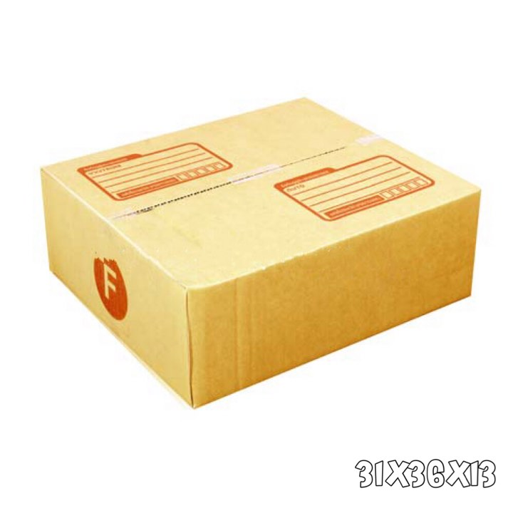 กล่องไปรษณีย์ฝาชน เบอร์F **ขนาด31x36x13** (รวมค่าจัดส่ง)