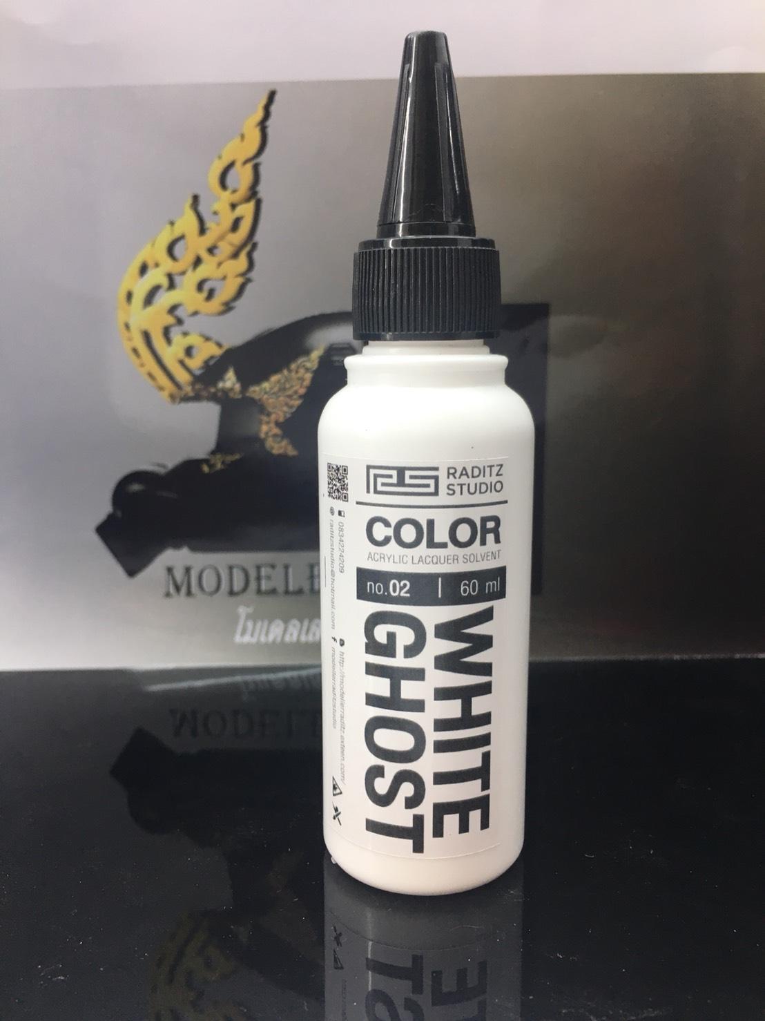 NO02L White Ghost 120ml