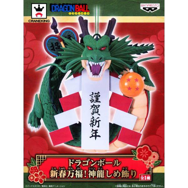 Shenron New Year Decoration ของแท้ JP แมวทอง - Ichiban Kuji Banpresto [โมเดลดราก้อนบอล]