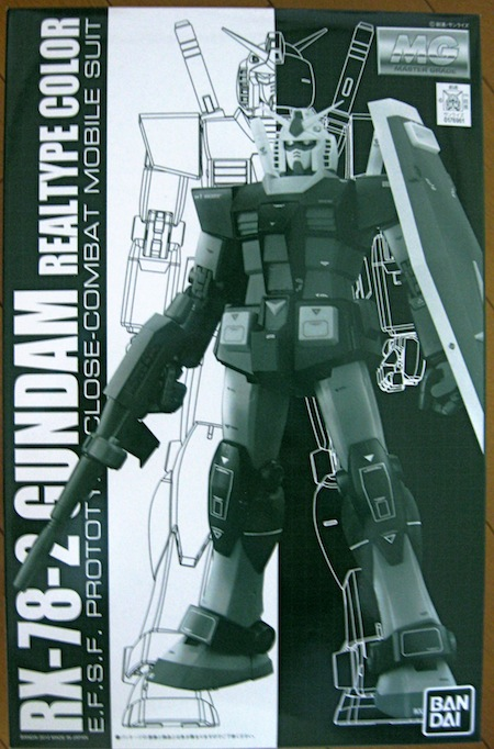 MG 1/100 RX-78-2 Real Type Color
