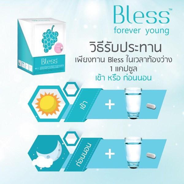 วิธีรับประทาน Bless Collagen by JT
