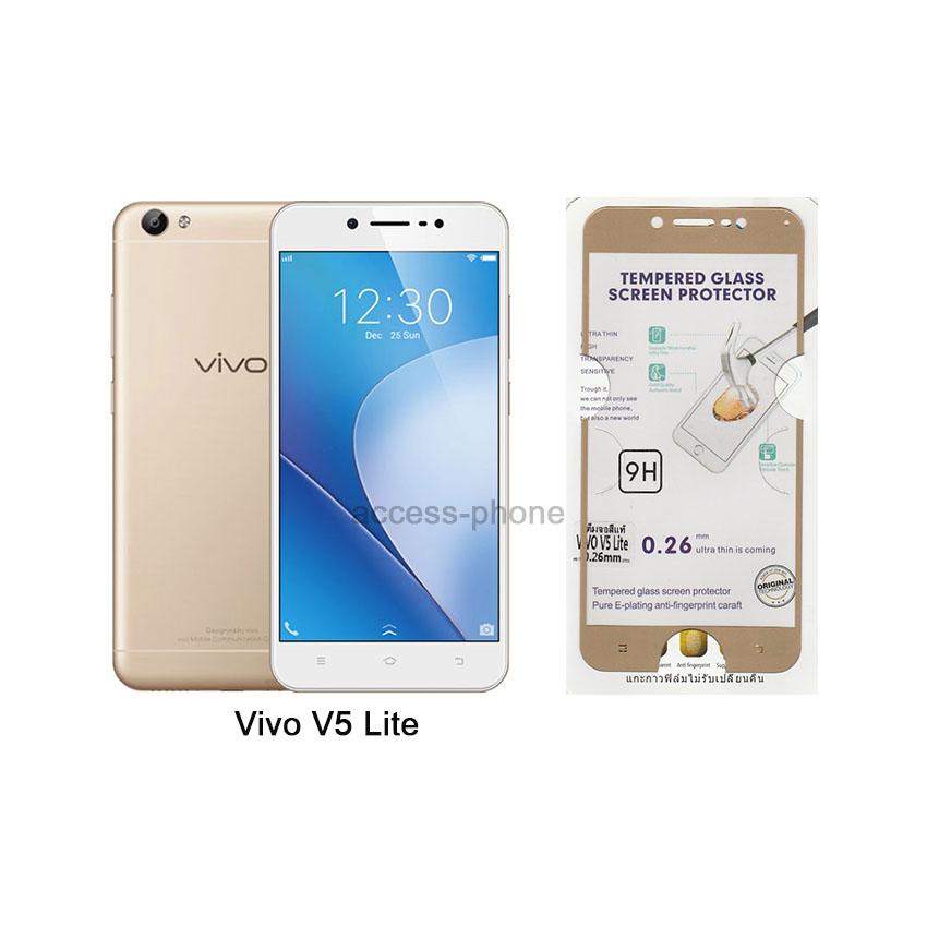 P-one ฟิล์มกระจกเต็มจอ Vivo V5 Lite สีทอง